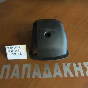 toyota prius 2009 2012 kapaki timonieras to kato 300x300 Toyota Prius 2009 2012 καπάκι τιμονιέρας (το κάτω)