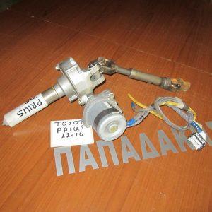 toyota prius 2012 2016 ilektriko timoni 300x300 Toyota  Prius 2009 2012 ηλεκτρικό τιμόνι
