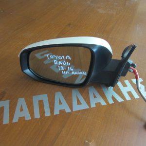 toyota rav 4 2013 2016 kathreptis aristeros ilektrikos anaklinomenos aspros 300x300 Toyota Rav 4 2013 2019 καθρέπτης αριστερός ηλεκτρικός ανακλινόμενος άσπρος
