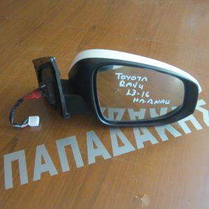 toyota rav 4 2013 2016 kathreptis dexios ilektrikos aspros 300x300 Toyota Rav 4 2013 2018 καθρέπτης δεξιός ηλεκτρικός ανακλινόμενος άσπρος