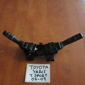 toyota yaris 2006 2012 diakoptis foton flas katharistiron 300x300 Toyota Yaris 2006 2011 διακόπτης φώτων φλας καθαριστήρων