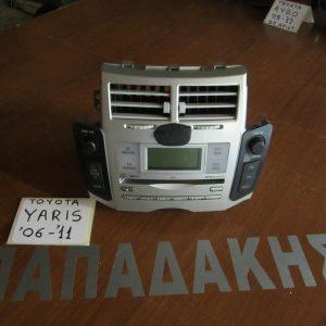toyota yaris 2006 2012 kantran radio cd 300x300 Toyota Yaris 2006 2011 καντράν radio cd