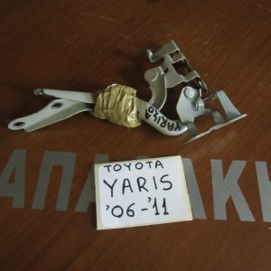 toyota yaris 2006 2012 koumpasa kapo2 300x300 Toyota Yaris 2006 2011 κουμπάσα καπώ