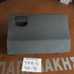 toyota yaris 2006 2012 ntoulapaki tamplo dexi mavro 300x300 Toyota Yaris 2006 2011 ντουλαπάκι ταμπλώ δεξί μαύρο