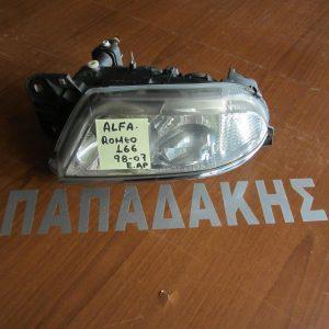 alfa romeo 166 1998 2007 fanari empros aristero 300x300 Alfa Romeo 166 1999 2003 φανάρι εμπρός αριστερό