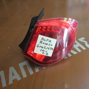 Alfa Romeo Giulieta 2010-2018 φανάρι πίσω δεξί