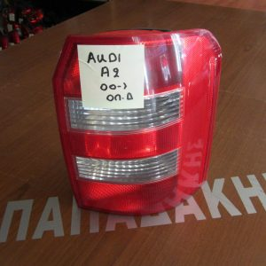 Audi A2 2000- φανάρι πίσω δεξί