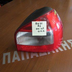audi a3 2000 2003 fanari piso dexi 300x300 Audi A3 2000 2003 φανάρι πίσω δεξί