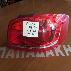 Audi A3 hatchback 2008-2013 3πορτο φανάρι πίσω δεξί