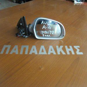 audi a4 2008 2012 kathreptis exoterikos dexios ilektrikos 9 kalodia asimi 300x300 Audi A4 2008 2010 καθρέπτης εξωτερικός δεξιός ηλεκτρικός 9 καλωδια ασημί