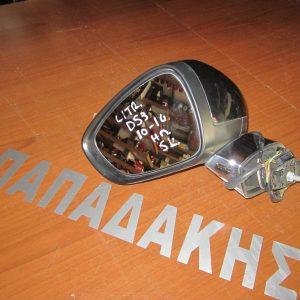 Citroen DS3 2010-2014 καθρέπτης αριστερός ηλεκτρικός 5 καλώδια μαύρος