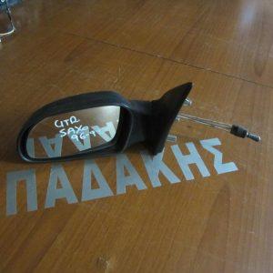 Citroen Saxo 1996- καθρέπτης αριστερός μηχανικός άβαφος