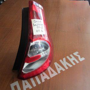 dacia santero 2007 2013 fanari piso dexi 300x300 Dacia Sandero 2007 2012 φανάρι πίσω δεξί