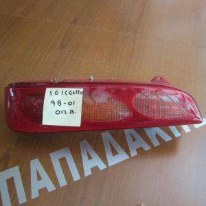 Fiat Seicento 1998-2001 φανάρι πίσω αριστερό