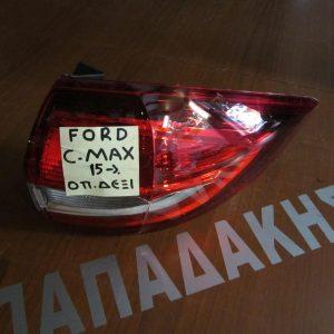 ford c max 2015 fanari piso dexi 2 300x300 Ford C Max 2014 2017 φανάρι πίσω δεξί