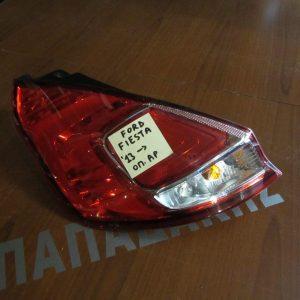 ford fiesta 2013 fanari piso aristero 300x300 Ford Fiesta 2013 2017 φανάρι πίσω αριστερό
