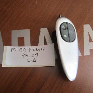 ford puma 1998 2002 diakoptis parathiron ilektrikos empros dexios 300x300 Ford Puma 1998 2002  διακόπτης παραθύρων ηλεκτρικός εμπρός δεξιός