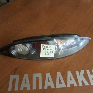 ford-puma-1998-2002-fanari-piso-dexi-2