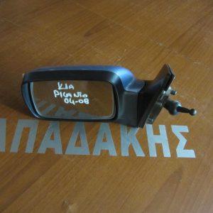 KIA Picanto 2004-2008 καθρέπτης αριστερός μηχανικός γαλάζιο