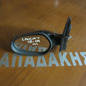 lancia y 2003 2009 kathreptis aristeros ilektrikos melitzani 300x300 Lancia Y 2003 2009 καθρέπτης αριστερός ηλεκτρικός μελιτζανί