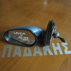 lancia y 2003 2009 kathreptis aristeros michanikos galazio 300x300 Lancia Y 2003 2009 καθρέπτης αριστερός μηχανικός γαλάζιο