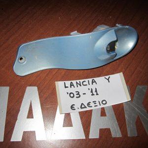 Lancia Y 2003-2011 διακόπτης παραθύρων ηλεκτρικός εμπρός δεξιός
