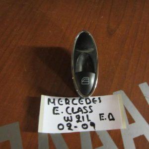 mercedes e class w211 2002 2009 diakoptis parathiron ilektrikos empros dexios 300x300 Mercedes E Class W211 2002 2009 διακόπτης παραθύρων ηλεκτρικός εμπρός δεξιός
