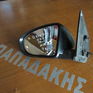 Nissan Qashqai 2007-2010 (2010-1014) καθρέπτης αριστερός ηλεκτρικός ανακλινόμενος γκρι
