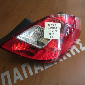 opel corsa d 2006 2015 5porto fanari piso dexi 300x300 Opel Corsa D 2006 2014 5πορτο φανάρι πίσω δεξί