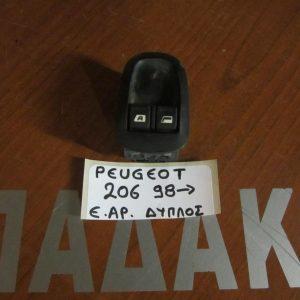 peugeot 206 1998 diakoptis parathiron ilektrikos empros aristeros 2plos 300x300 Peugeot 206 1998 2009 διακόπτης παραθύρων ηλεκτρικός εμπρός αριστερός 2πλός