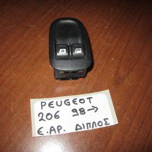 peugeot 206 1998 diakoptis parathiron ilektrikos empros aristeros 2plos.3 300x300 Peugeot 206 1998 2009 διακόπτης παραθύρων ηλεκτρικός εμπρός αριστερός 2πλός