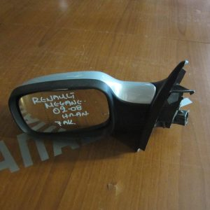 Renault Megane 2002-2008 καθρέπτης αριστερός ηλεκτρικός ανακλινόμενος 7ακίδων ασημί