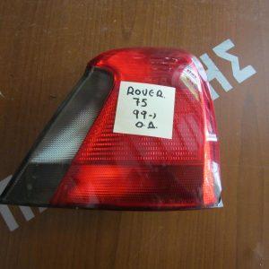 rover 75 1999 fanari piso dexi 300x300 Rover 75 1999 2005 φανάρι πίσω δεξί