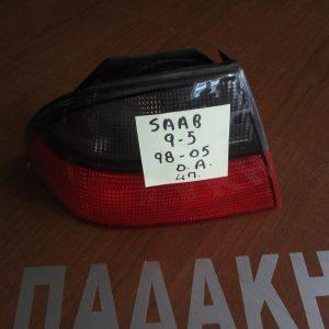 saab-9-5-1998-2005-sdn-fanari-piso-aristero