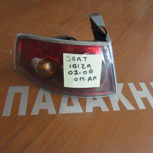 Seat Ibiza 2002-2008  φανάρι πίσω αριστερό