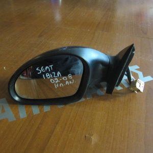 Seat Ibiza 2002-2008 καθρέπτης αριστερός ηλεκτρικός ανακλινόμενος ανθρακί