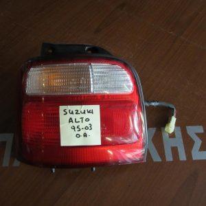 Suzuki Alto 1995-2003 φανάρι πίσω αριστερό