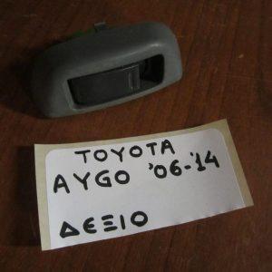 Toyota Aygo 2006-2012 (2012-2014) διακόπτης παραθύρων ηλεκτρικός εμπρός δεξιός