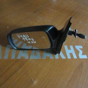 Toyota Yaris 1999-2006  καθρέπτης αριστερός μηχανικός άβαφος