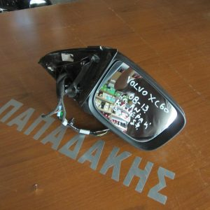 Volvo XC60 2008-2013 καθρέπτης δεξιός ηλεκτρικός ανακλινόμενος-κάμερα-φως ασφαλείας μαύρος