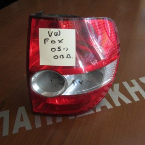 vw fox 2005 fanari piso dexi 300x300 VW Fox 2005 2011 φανάρι πίσω δεξί