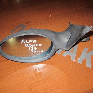 Alfa Romeo 156 1997-2003 καθρέπτης αριστερός ηλεκτρικός άβαφος