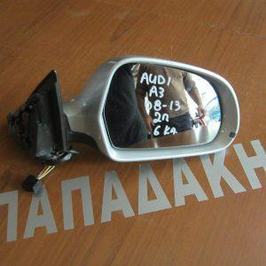 Audi A3 2008-2013 3θυρο καθρέπτης δεξιός ηλεκτρικός 6 καλώδια ασημί