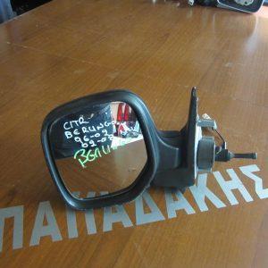 Citroen Berlingo 1996-2002 (2002-2008) καθρέπτης αριστερός μηχανικός γαλάζιος