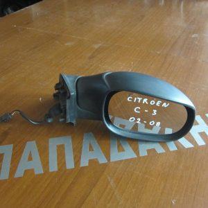Citroen C3 2002-2008 καθρέπτης δεξιός ηλεκτρικός άβαφος 1 φις