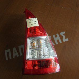 citroen c3 2005 2010 fanari piso aristero 300x300 Citroen C3 2005 2009 φανάρι πίσω αριστερό