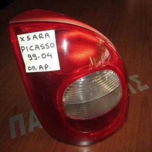 citroen xsara picasso 1999 2004 fanari piso aristero 2 300x300 Citroen Xsara Picasso 1999 2004 φανάρι πίσω αριστερό