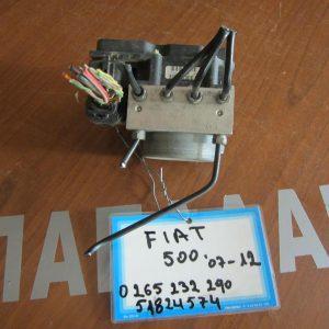 fiat-500-2007-2012-monada-abs-kodiki-0-265-232-290-51824574