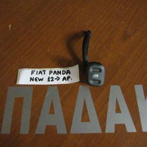 fiat panda new 2012 diakoptis parathiron empros aristeros 300x300 Fiat Panda NEW 2012 2017 διακόπτης παραθύρων εμπρός αριστερός