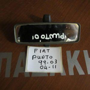 fiat punto 1999 2003 2004 2011 kathreptis esoterikos 300x300 Fiat Punto 1999 2010 καθρέπτης εσωτερικός